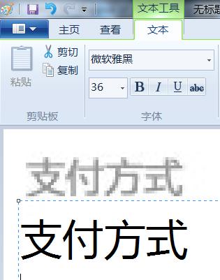 展开全部 是微软雅黑,win7系统的默认字体.