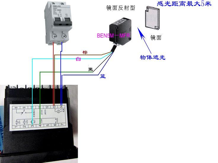 跪求,jc72s计数器与5线光电开关怎么接线啊,具体一点谢谢,光电开关
