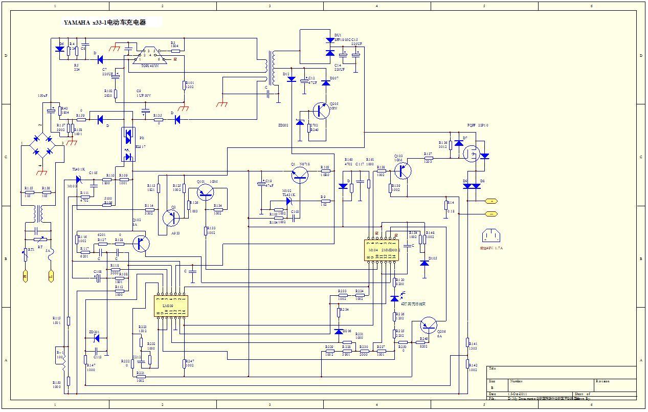 谁有雅马哈电动车充电器的电路图?拜托了各位.