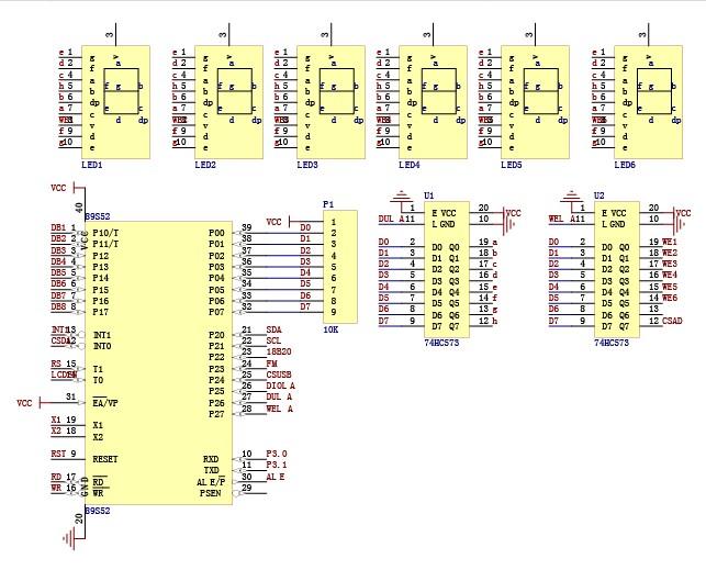 51单片机驱动数码管的电路图怎么画?