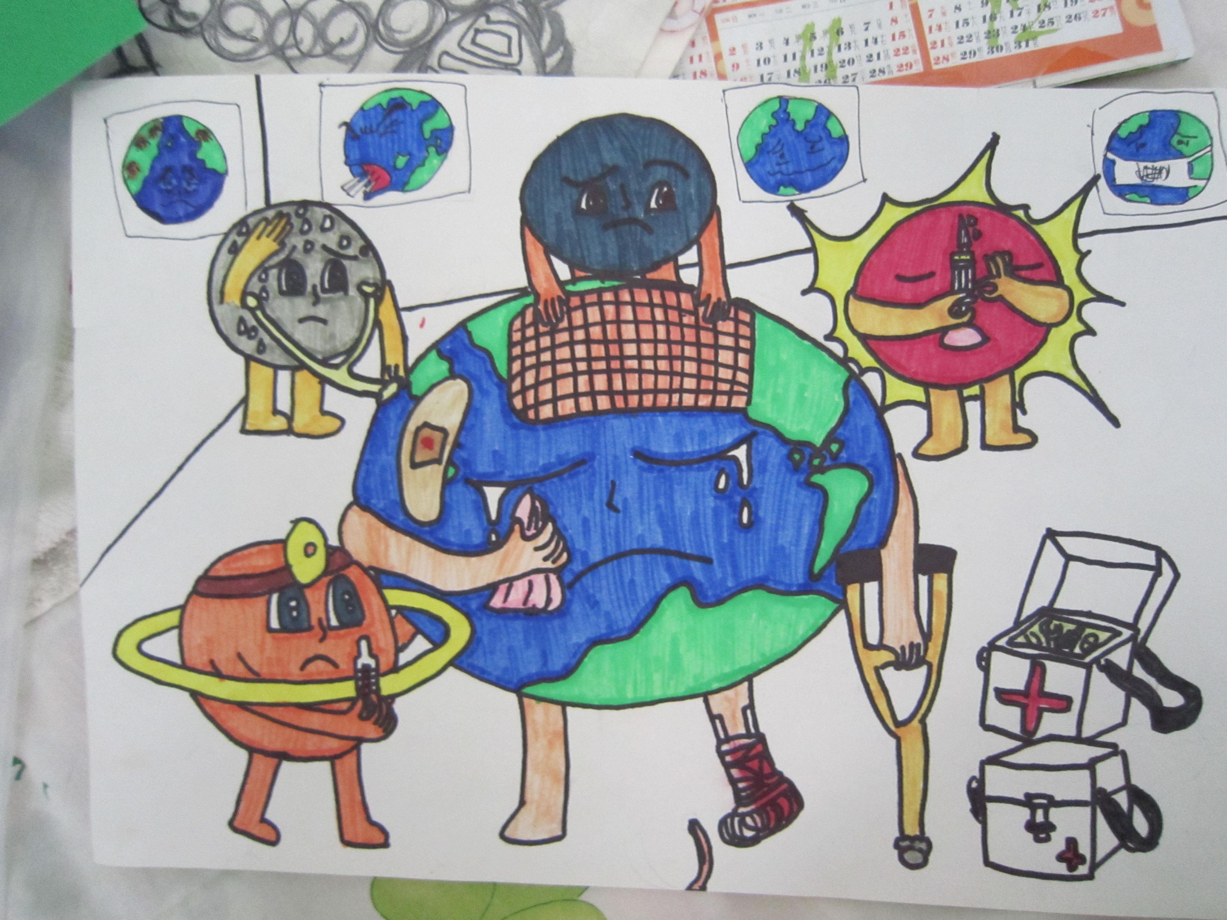 求一份关于环保的海报,要求手绘的.