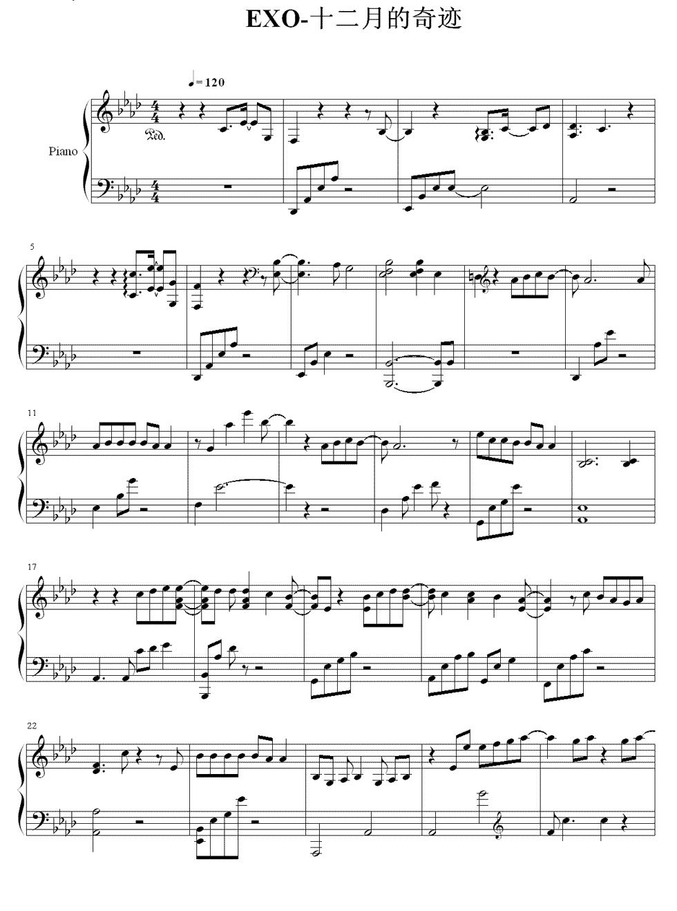 求exo十二月的奇迹的钢琴伴奏五线谱,要原版的,要原版