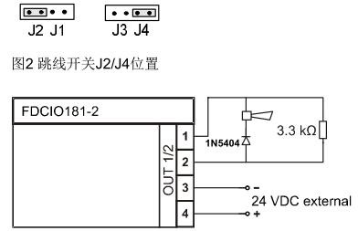 西门子消防输入和输入输出模块接线图怎样