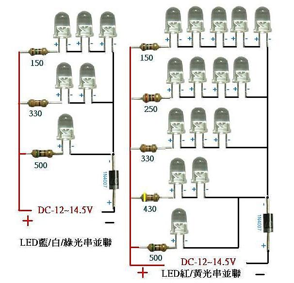 电路 电路图 电子 原理图 606_584