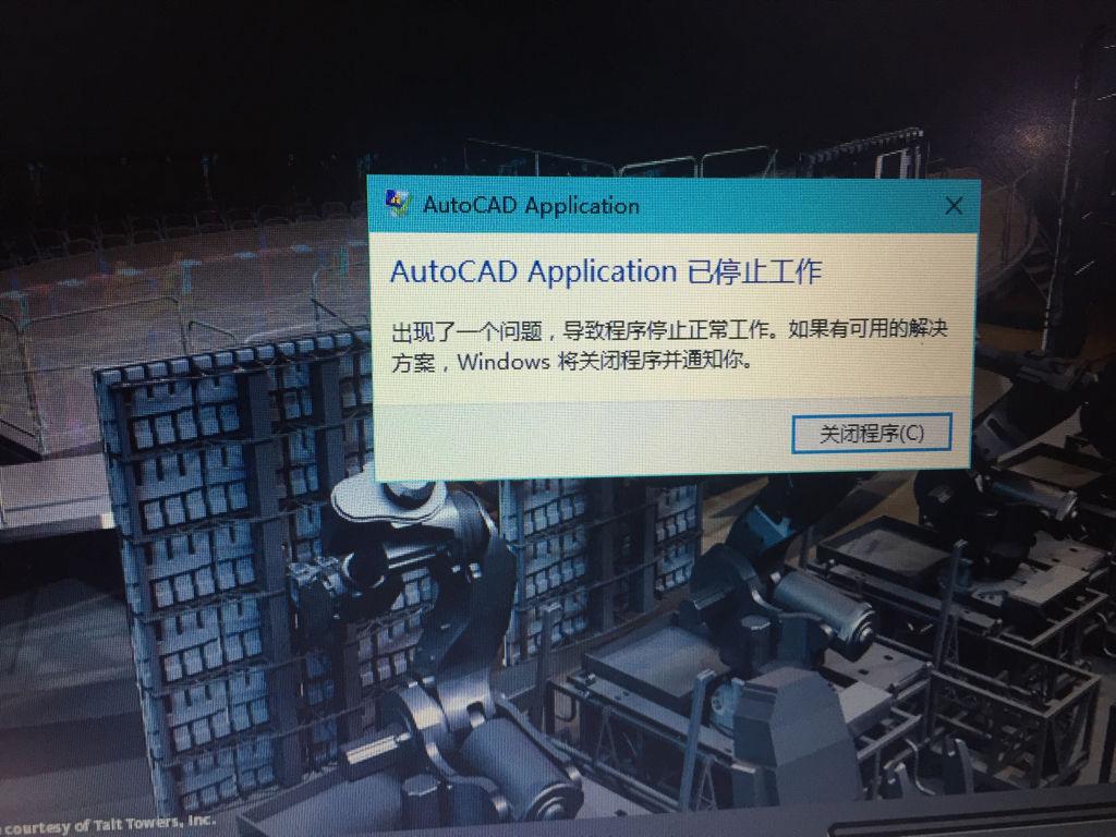 CAD2012已经到点a历史,下载击历史打开时缺出cad网图标安装官版本图片