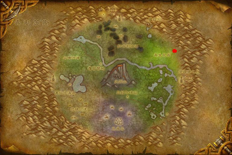 魔兽世界里的安戈洛环形山的铁石高原在哪里