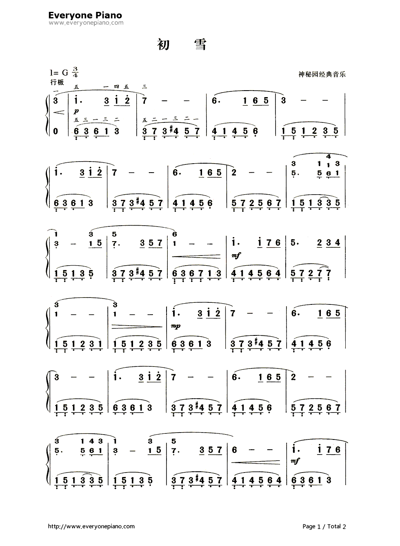 初雪钢琴谱简谱指法