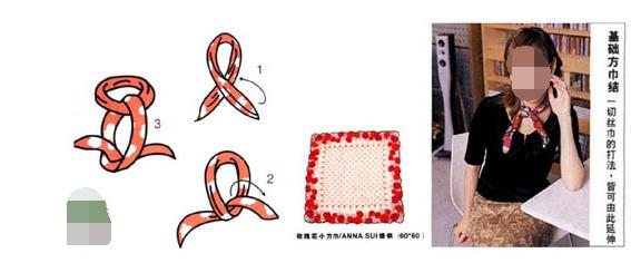 韩国百变丝巾的系法