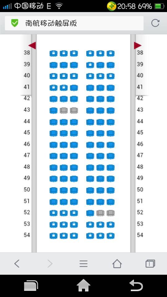 正在选南航空客320的座位,希望有经验的大侠给点意见图片