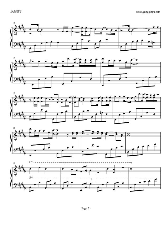 求谱《南山南》 赵海洋的钢琴谱