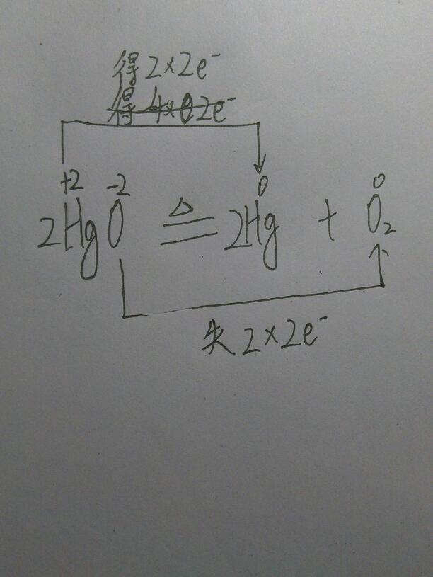 12伏充氧汞电路图
