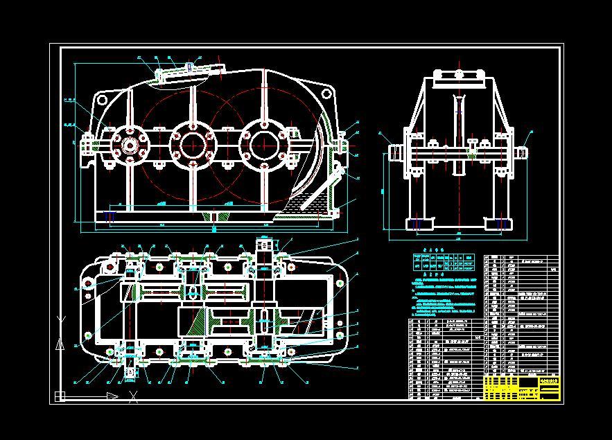 求二级圆柱齿轮减速器装配图 零件图