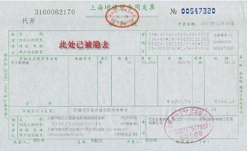 自然人可以到国税局代开增值税普通发票吗