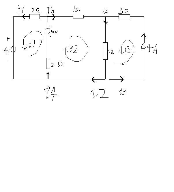 计算图示电路的电压u1和u2 用网孔分析法计算图示电路