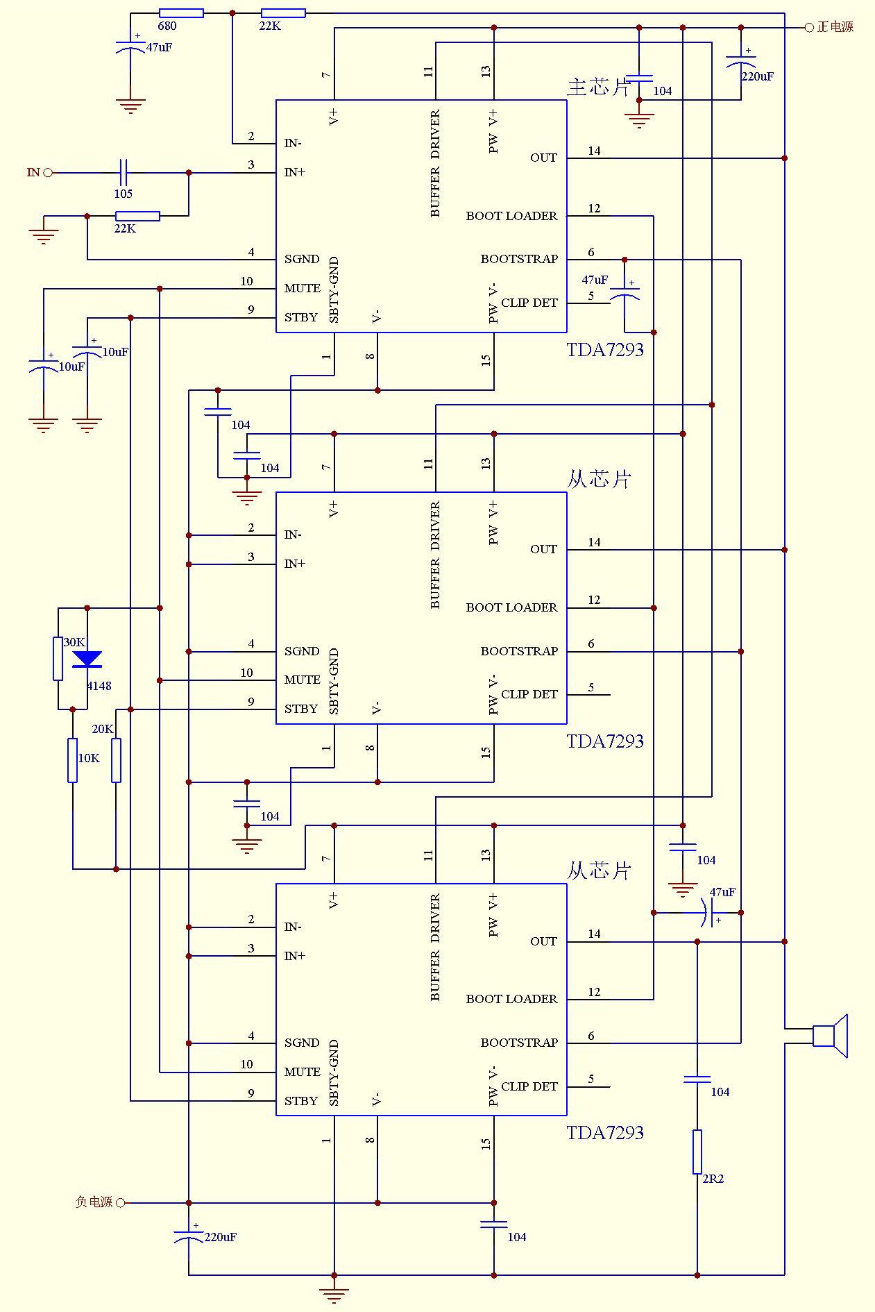 电路 电路图 电子 原理图 1261_1890 竖版 竖屏