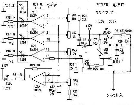 电路 电路图 电子 原理图 453_353