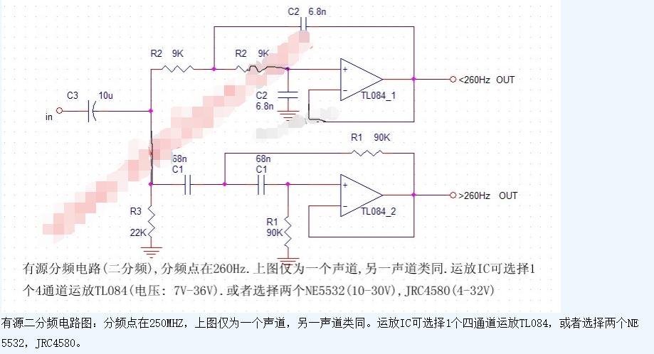 74ls74二分频电路