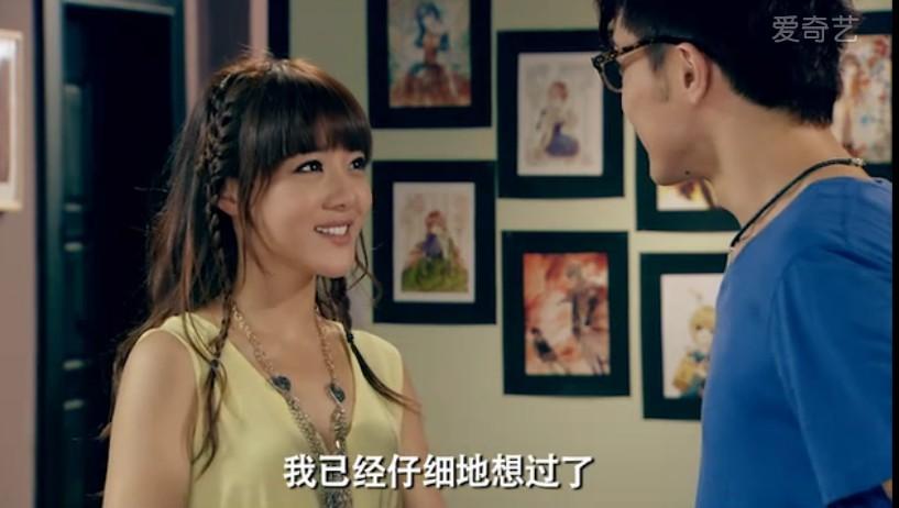 爱情公寓3里面唐悠悠的发型怎么弄?