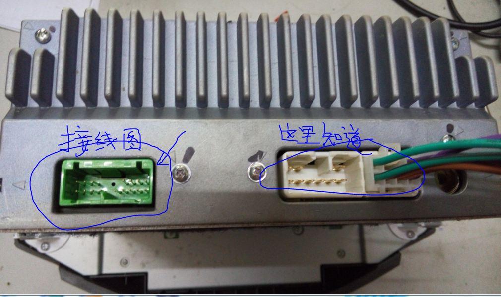 比亚迪s6cd主机总成后输入部份接线图(byds6cd-7901010)