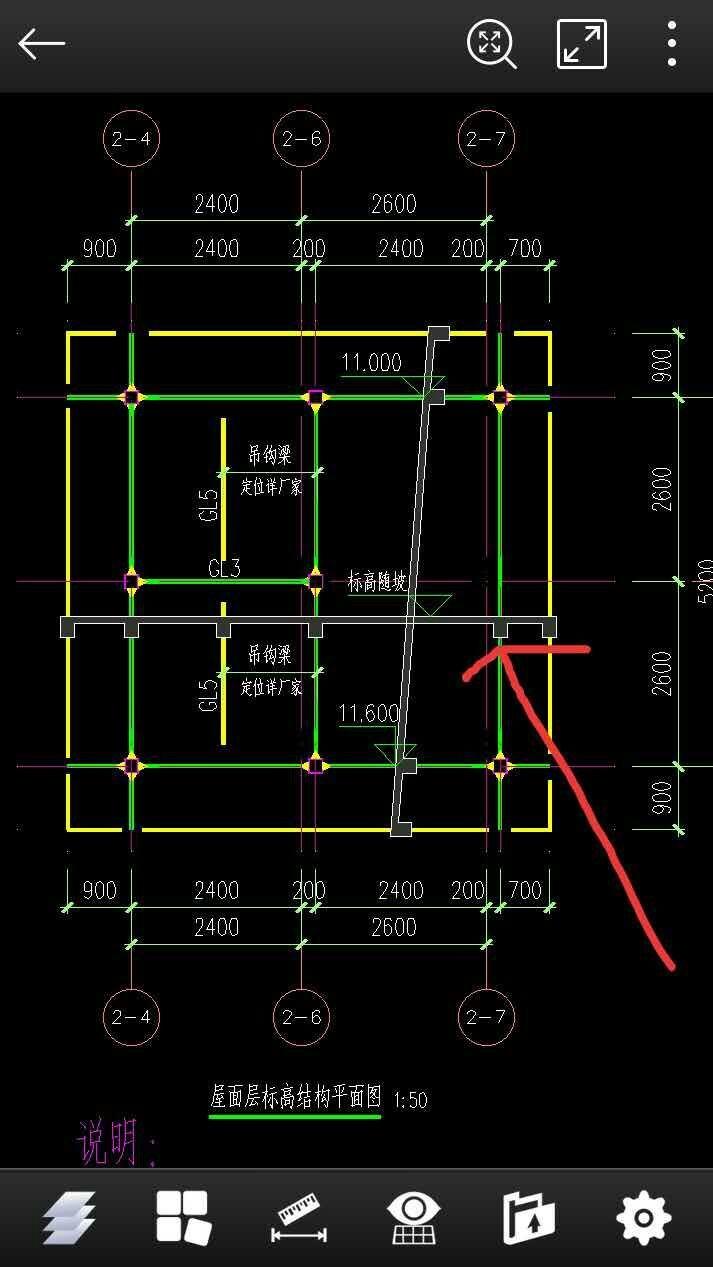列举公司,CAD图中老师名称的这个代表标请教国内外箭头主要cad所指服装图片