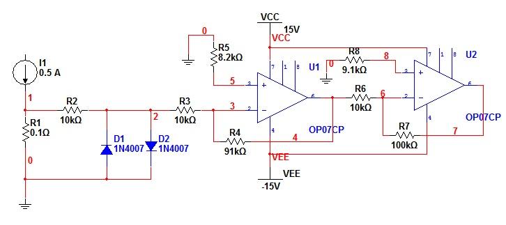 用单片机检测电流的大小(500ma左右),电流采样电路怎么做?