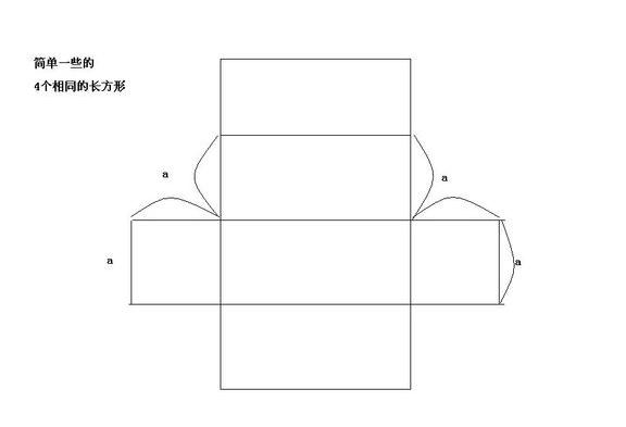 长方体和正方体用卡纸的手工做法的步骤?