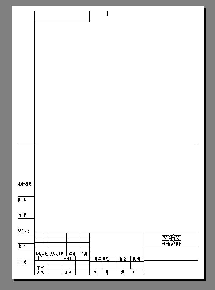 A4的cad车库按1:1打印图框不见了,调看图纸图纸怎么层高图片