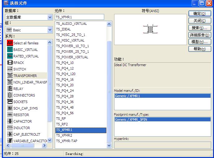 multisim10.0_multisim 10.0变压器设置参数