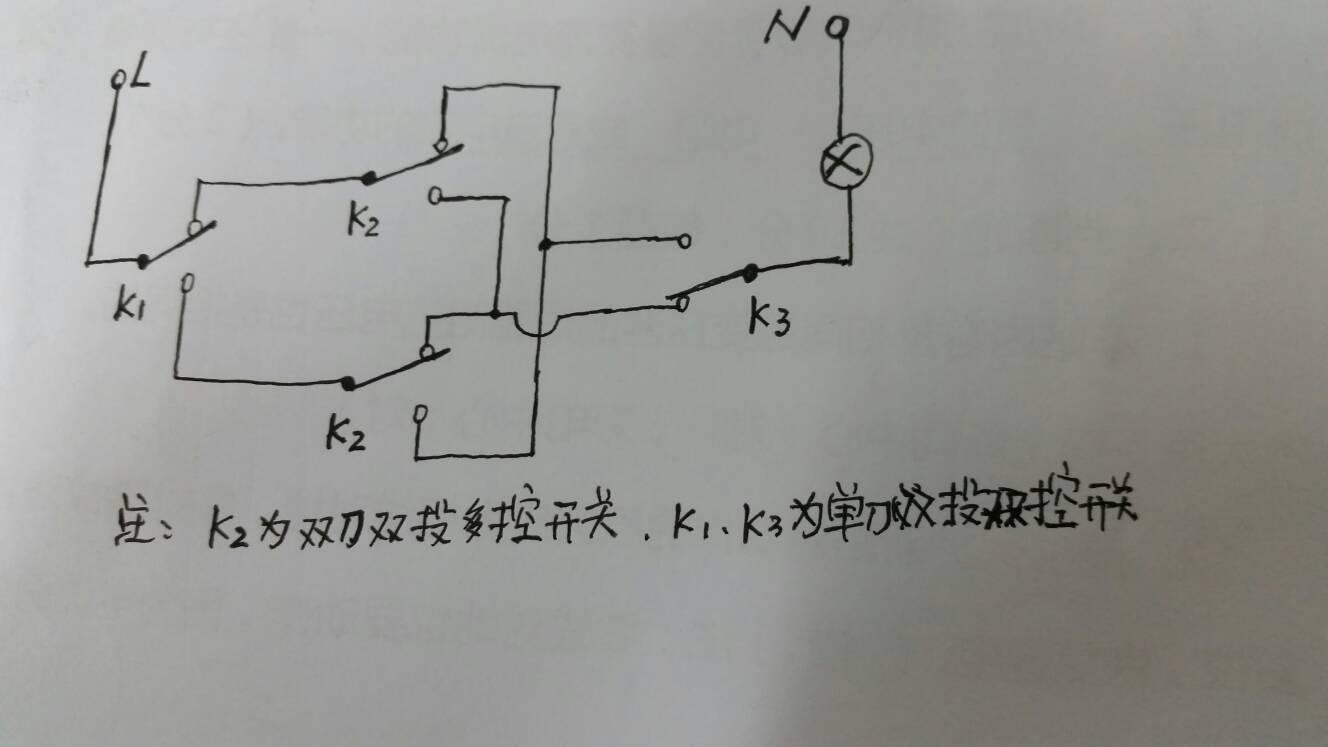 两个互不影响的电灯,由两个开关控制,如何用两个双控开关控制两灯?