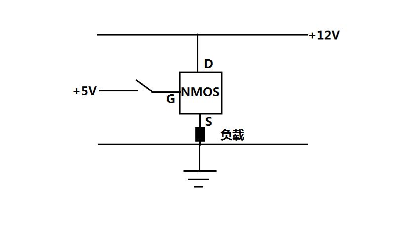 求简单的nmos的开关电路