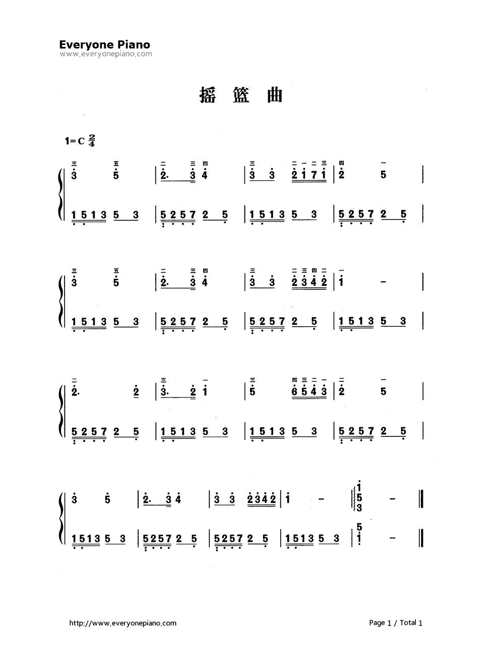 幼师师范学校教科书钢琴d大调摇篮曲简谱图片