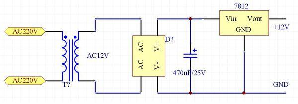 自制220v转12v直流电源 最好有图