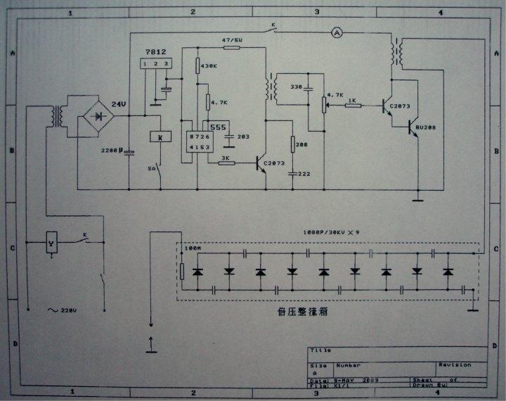 怎样制作简单实用的12v带放大器的大功率高频震荡电路推动黑白电视机