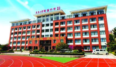 青岛大学附属中学的学校地址