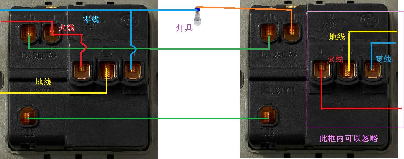 一开五孔双控3根线接线图