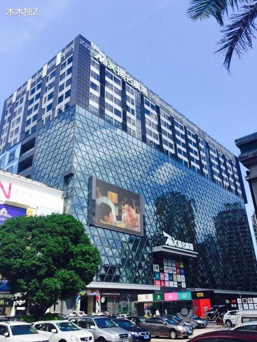 求珠海杨名广场二期的租金是多少?