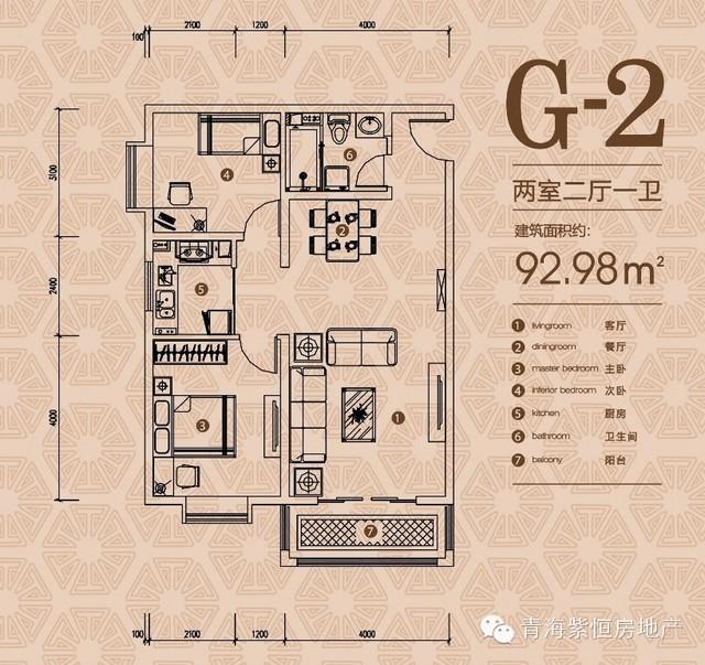 求份92平米房的装修设计图,要向详细点哦