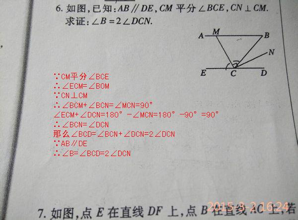 初二数学�zh�_一道有趣的初二数学题