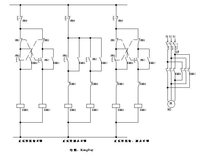 电机正反转电路图