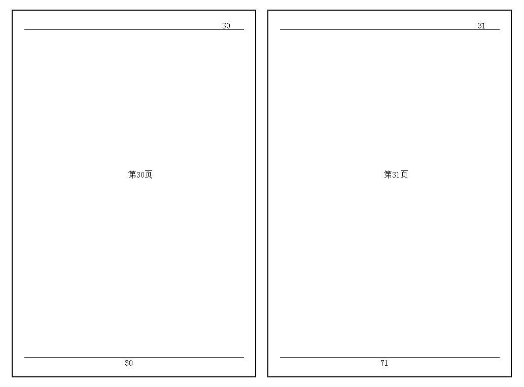 户型 户型图 门窗 平面图 1033_763