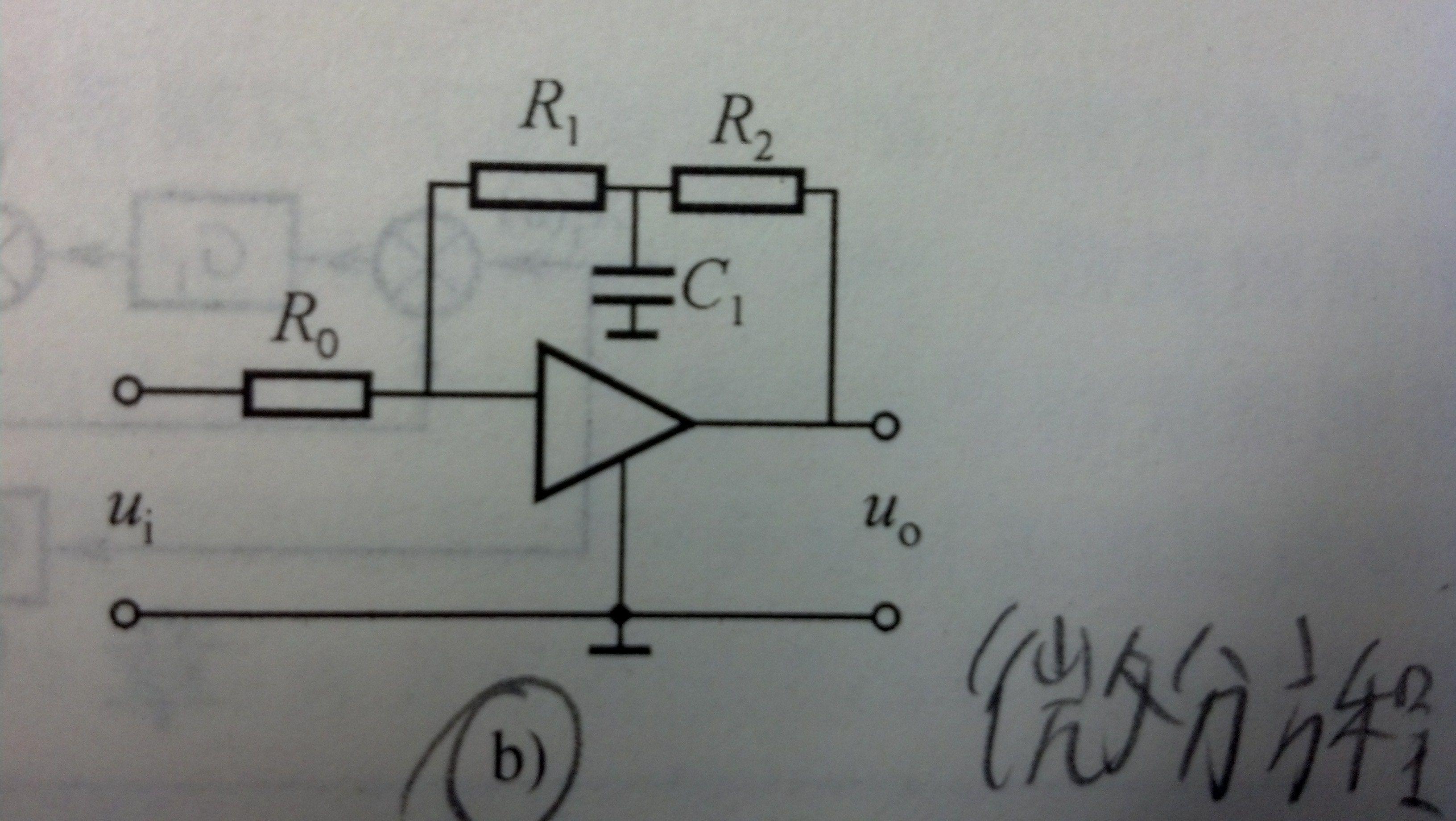 那个三角形的电路元件是什么?