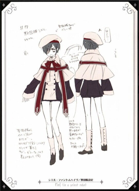 求夏尔所有的衣服设计图!求求求! 像这样的