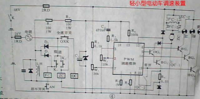 60伏电动自行车的控制器电路图