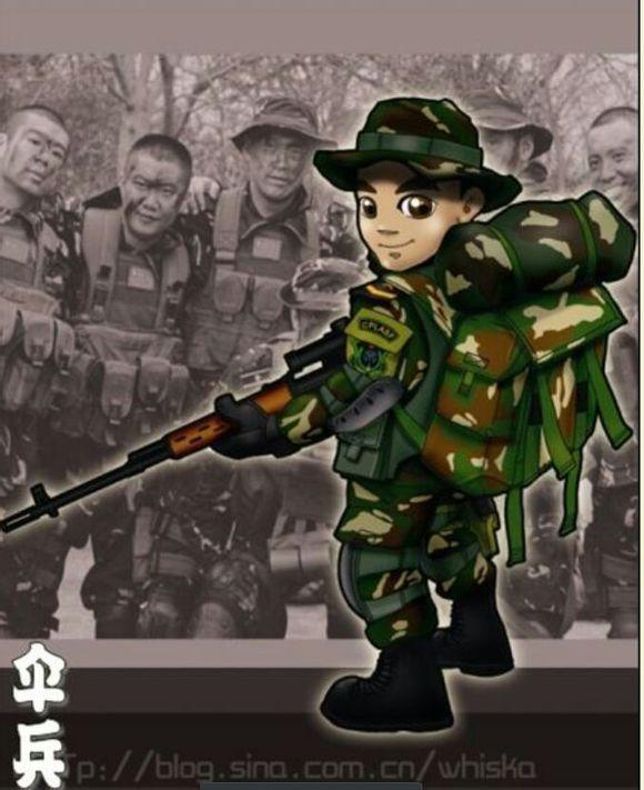 q版 特种兵 卡通特种兵 士兵 战士 漫画