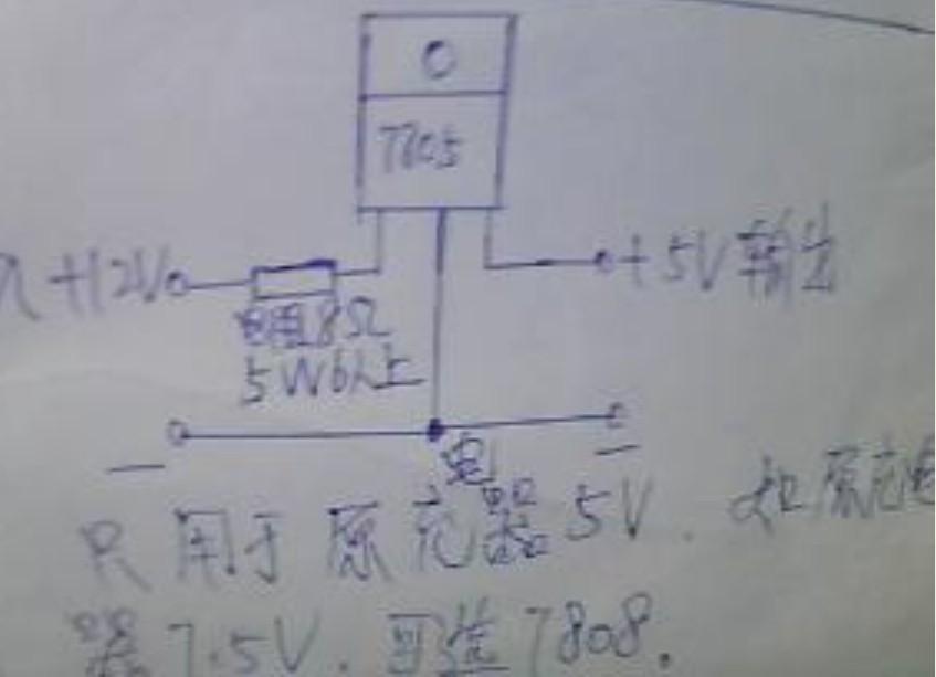 7805 这个电路图是 12v转 5v的,接线怎么接?