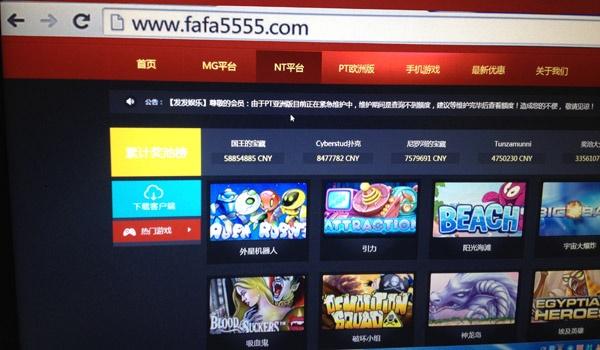 ca88亚洲城娱乐图片存款