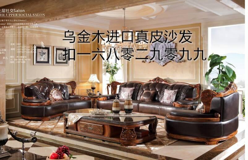 白色简欧风格配欧式红木沙发效果图_百度图片搜索