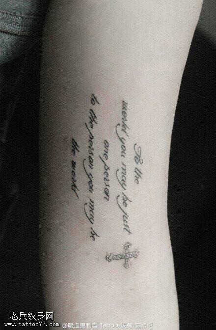 这个纹身上是什么意思 求各位帮忙解答下 谢谢!