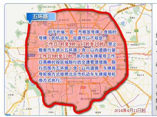 我开车从秦皇岛走京沈高速到北京~朋友从杭州坐动车到北京南站~我们
