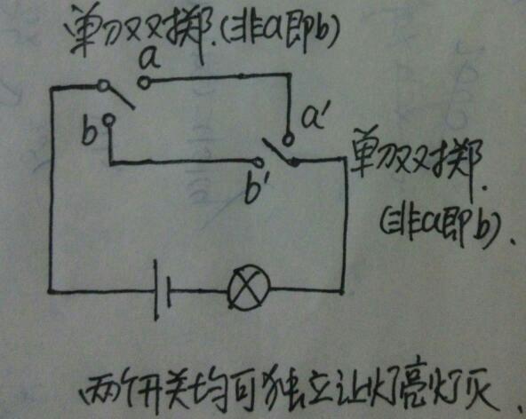 四个开关控制一个灯的电路图怎么弄